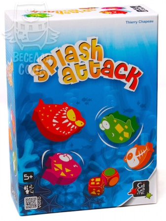 Сплэш Атак (Splash Attack)