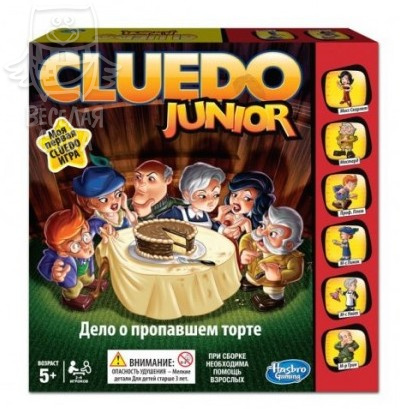 Мое первое Клуэдо (Cluedo Junior)