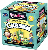 Сундучок знаний BrainBox: Сказки 90727