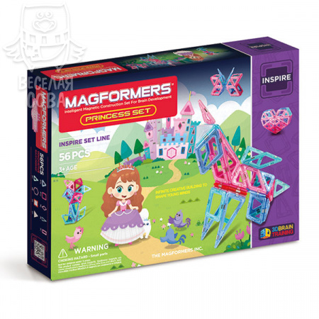 Magformers Princess Set 63134/704003