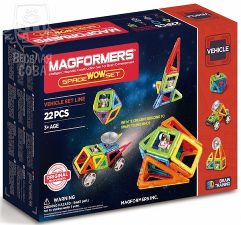 Magformers Space Wow Set 707009