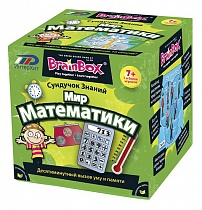 Сундучок знаний BrainBox: Мир математики 90718
