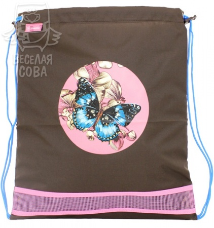 мешок для обуви Hummingbird Fashion Butterflies K103