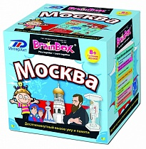 Сундучок знаний BrainBox: Москва