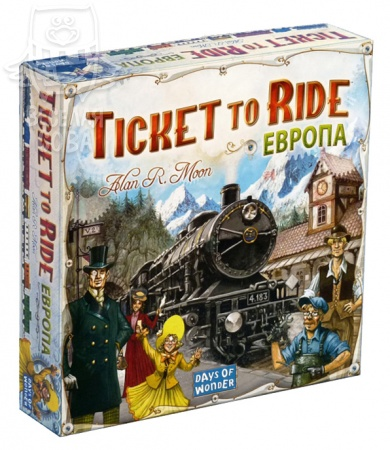 Ticket to Ride: Европа (Билет на поезд)